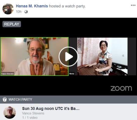 2020_08_30hanaa_watchParty